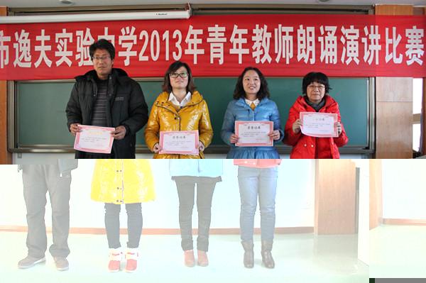 中国梦,校园梦